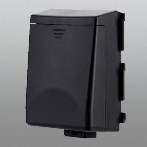 Danfoss Link BSU Batterieversorgung 014G0262