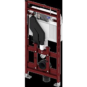 TECElux WC-Modul 400 mit Geruchsabsaugung 9600400 Bauhöhe 1120mm, höhenverstellbar