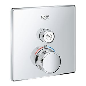 Grohe Smartcontrol shower thermostat 29123000, chrome, with a shut-off valve